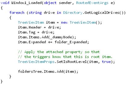 ExplorerTree (code)